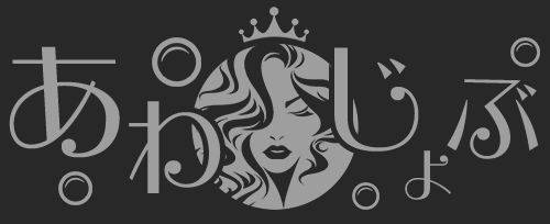 遊郭アンテナのロゴ